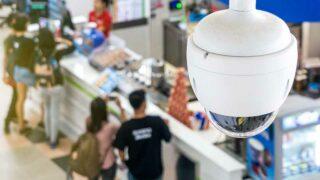 telecamere di sorveglianza a cupola